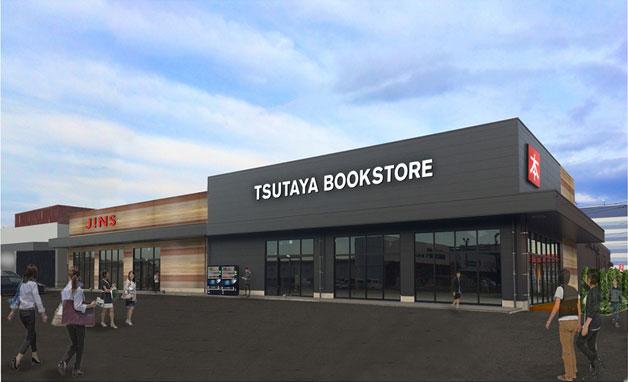 """""""集い・憩い・寛ぎ""""と""""発見""""のある地域に根差した生活提案型書店 『TSUTAYA BOOKSTORE 菊陽』2020年4月2日 (木)オープン"""
