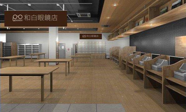 ニューコ・ワン株式会社がプロデュースする「和白眼鏡店」 2020年6月27日TSUTAYA和白店内にオープン
