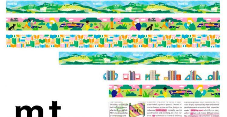 人気マスキングテープブランド「mt」のお店 『mt store』期間限定ポップアップショップが  蔦屋書店 熊本三年坂 に登場!